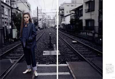 Foto de Devon Aoki en Vogue Japan (1/9)