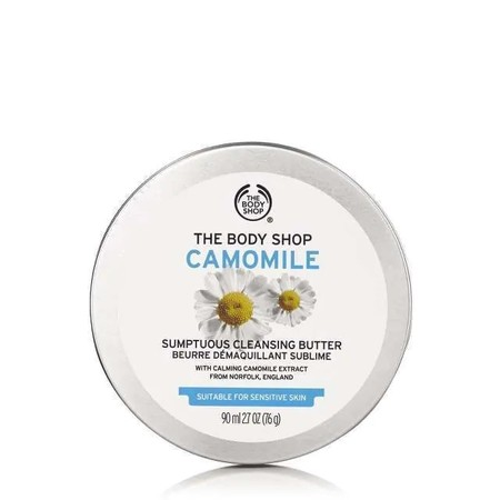 The Body Shop Regalos 9