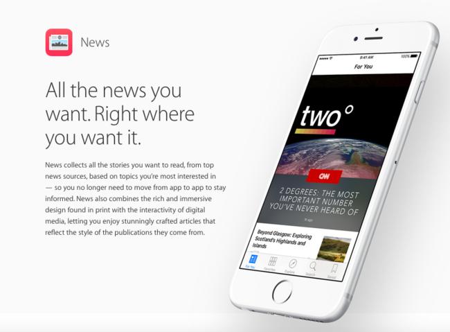 Apple News podría permitir plataformas publicitarias de terceros para atraer a los editores