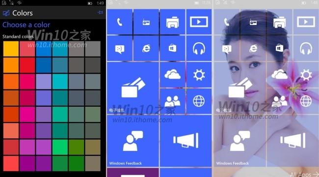 Windows10 Mobile 10072