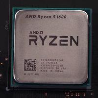 AMD no quiere decirlo, pero su Ryzen 5 1600 AF es el secreto mejor guardado de los gamers que buscan una CPU buena, bonita y barata
