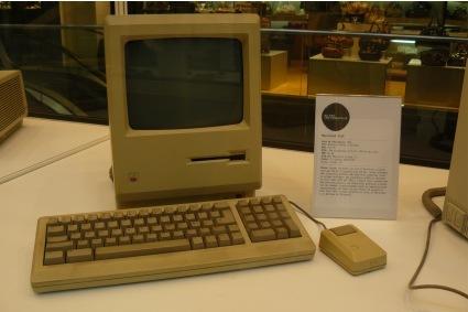 Mac SE en la retro informatica