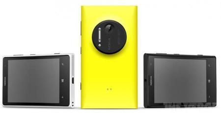 Lumia 1020 Leak