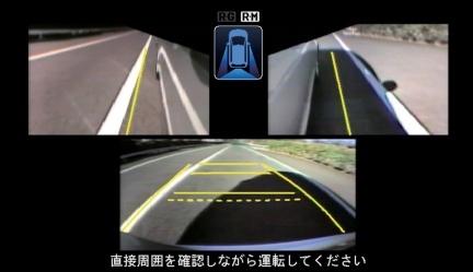 Honda Odyssey Sistema de cámaras
