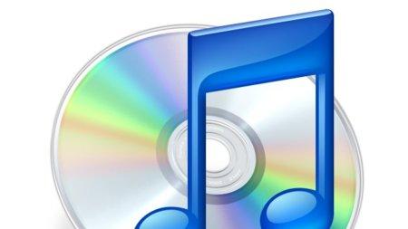 El nuevo servicio de iTunes podria llegar en la WWDC 2010