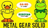 Ga-Ko y Kerotan