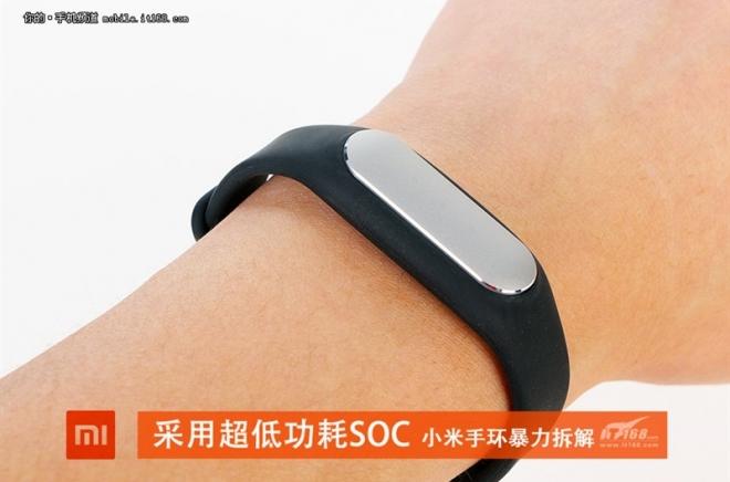 Foto de Xiaomi Mi Band (8/11)