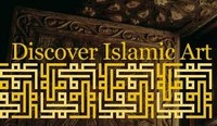 Museo sin fronteras: Descubre el arte islámico
