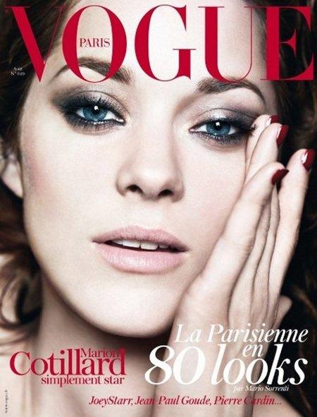 Así nos mira Marion Cotillard desde la portada de Vogue Paris