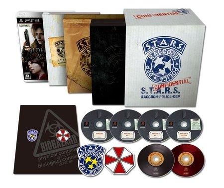 Edición 15 aniversario de Resident Evil