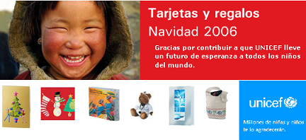 Postales de Navidad Electrónicas UNICEF