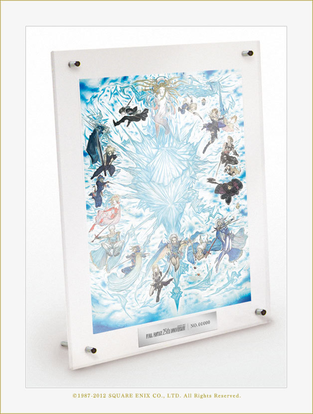 'Final Fantasy 25th Anniversary Ultimate Box'