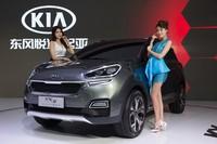 KX3, un concept de salón para otro SUV compacto (pero calma, que este se lo quedan en China)