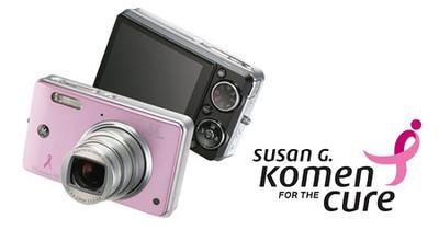 GE H855, una cámara solidaria