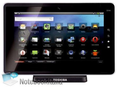 Toshiba Folio 100, nuevas imágenes y cambio de nombre para la tablet Android