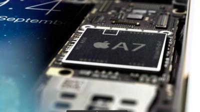Apple intentará reducir su dependencia de Samsung en la fabricación del chip A8