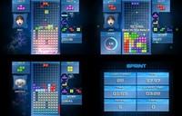 Tetris vuelve a casa: tendremos Tetris Ultimate en la portátil Nintendo 3DS