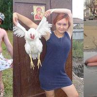 Las fotos más rusas posibles del Tinder ruso