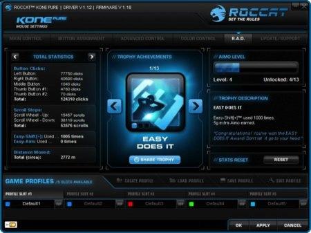 Roccat Kone Pure software