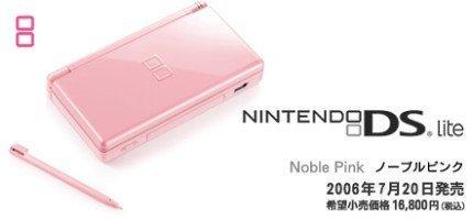 [Games Convention 06] Fecha europea para Nintendo DS Pink
