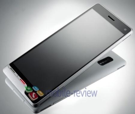 Pantalla de móvil de 1280 x 1024 píxeles, ¿alguien da más?