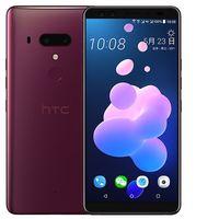El HTC U12 se filtra antes de ser presentado, ya sabemos casi todo del próximo flagship (sin notch) de HTC