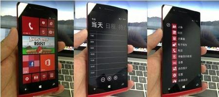 Con amor desde China, Oppo puede llegar a Windows Phone