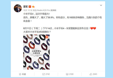 Xiaomi Mi Band cuatro 3