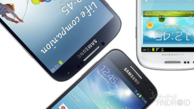 Comparamos el Galaxy S4 mini con el Galaxy S4 y el Galaxy SIII mini