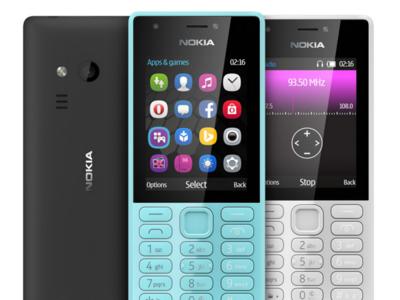 Microsoft presenta un nuevo teléfono aunque simple, el Nokia 216