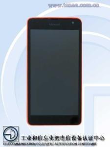 Aparecen imágenes de un Microsoft Lumia de gama baja