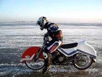 Speedway helado improvisado
