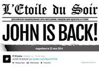 Notición: Galliano ha recuperado su buena estrella, aunque no aquella de la que fue desposeído
