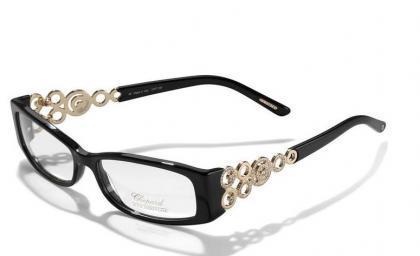Gafas de vista con estilo: Chopard