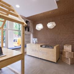 Foto 9 de 14 de la galería jablka-adama-una-apple-store-diferente en Trendencias Lifestyle