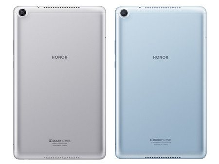 Honor Tab 5 Versiones