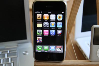 Android, iOS y BlackBerry, vulnerables al espionaje de la NSA según Spiegel