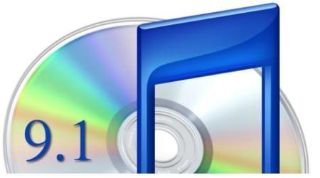 iTunes 9.1 ya está aquí