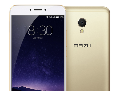 Venta Flash: Meizu MX6 International Edition, con 4GB de RAM, por 226 euros