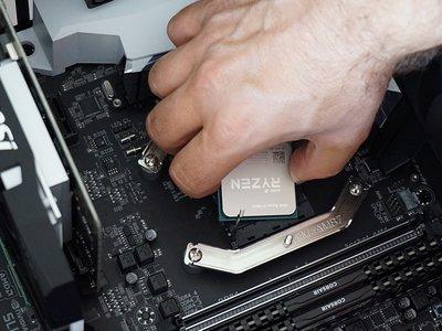 Ryzen 3 1300X, análisis: así rinde la competencia de los Core i3