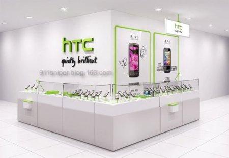HTC tiene la intención de abrir 100 tiendas propias