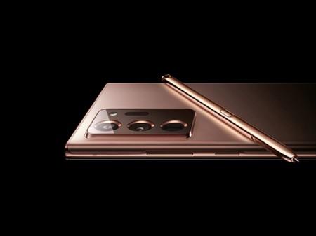 Samsung Galaxy Note 20 Ultra Render Max Weinbach