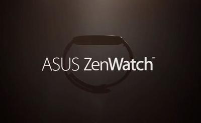 ASUS revela el nombre de su próximo SmartWatch