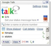 Rumor: Gtalk como programa de VoiP