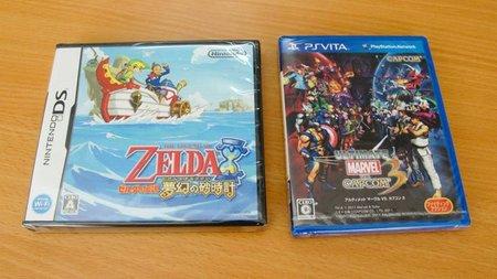 Así son las cajas de los juegos de PS Vita