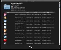 Plugin para visualizar lista de archivos en QuickLook