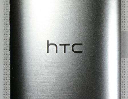 HTC prepara 'Aero' para finales de año, un nuevo diseño para su segundo buque insignia de 2015