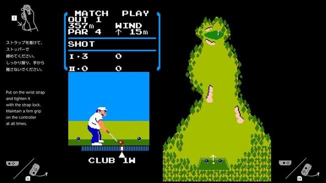 Las Nintendo Switch ocultan un secreto: una copia (aún no jugable) del Golf para NES de 1984