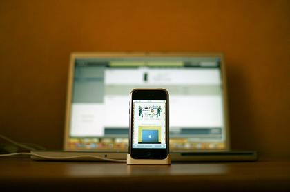 ¿Dónde comprar un iPhone? (de forma no-oficial)