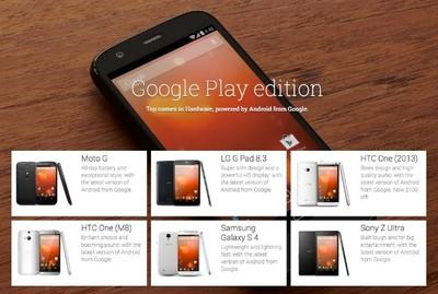 Los equipos GPE también reciben Android 4.4.3